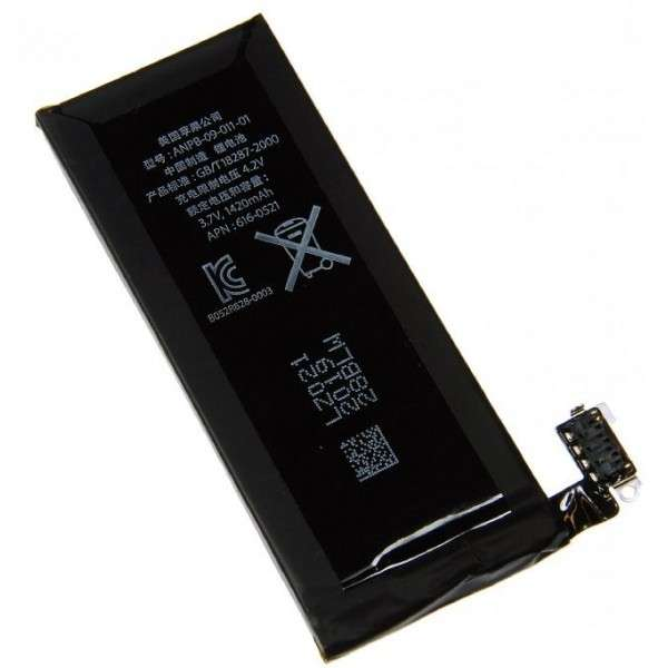 batterie de remplacement iphone 4s