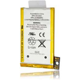 Batterie d'occasion iPhone 3G/3GS