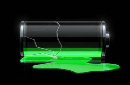augmenter-l-autonomie-de-votre-iphone